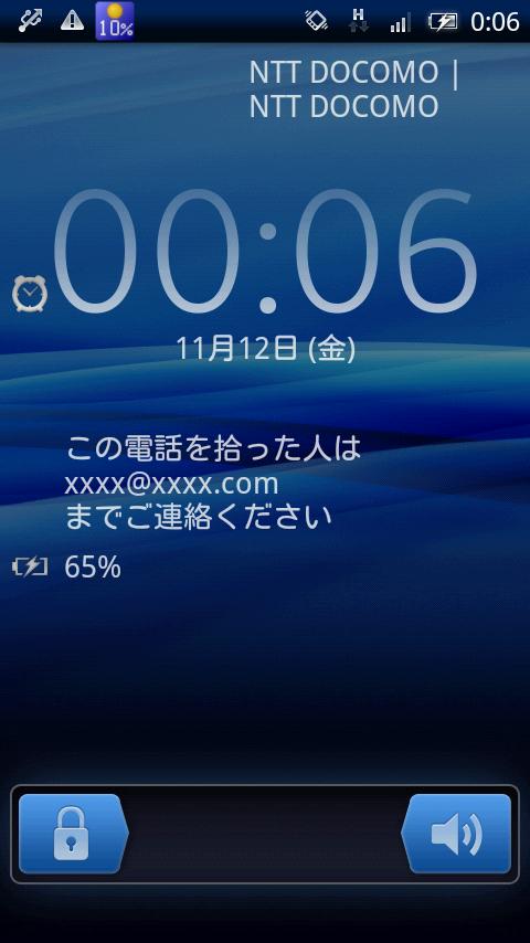 http://onno.jp/dev/XP_LOCK.png