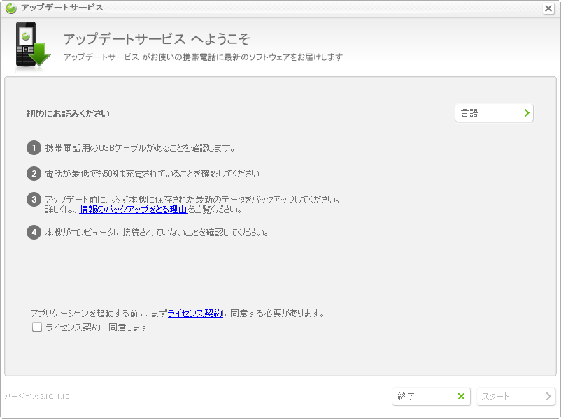 http://onno.jp/dev/XP_UPDATE_001.PNG
