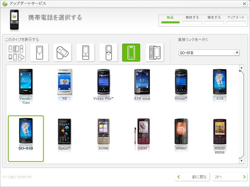 http://onno.jp/dev/XP_UPDATE_002.PNG