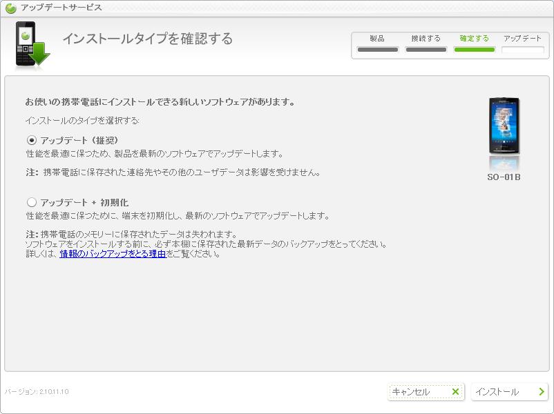 http://onno.jp/dev/XP_UPDATE_004.PNG