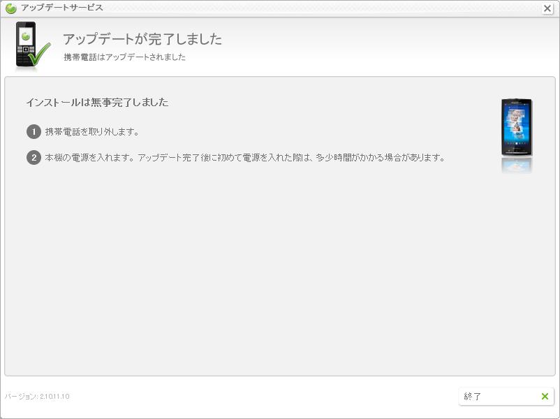 http://onno.jp/dev/XP_UPDATE_007.PNG