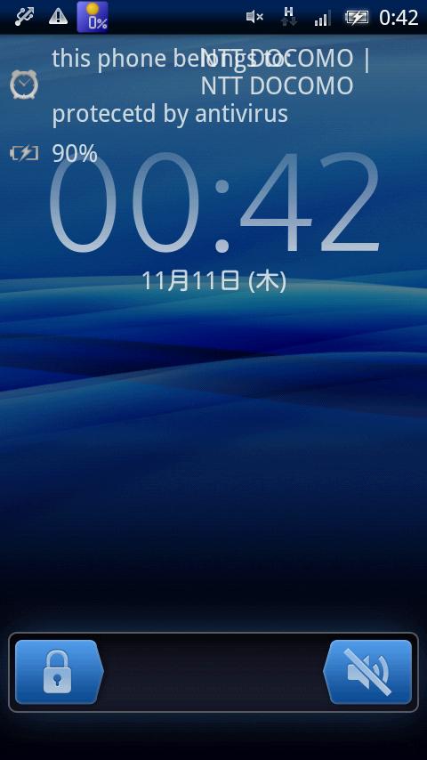 http://onno.jp/dev/XP_UPDATE_LOCK.png