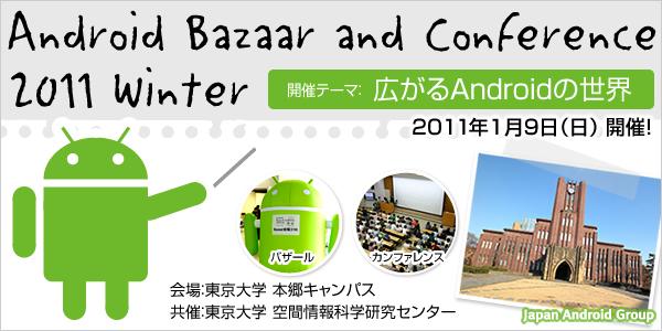 abc2011w_600x360.jpg