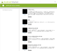 androidmarket_black.png