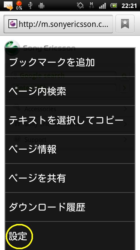 http://onno.jp/dev/brows_img2.png