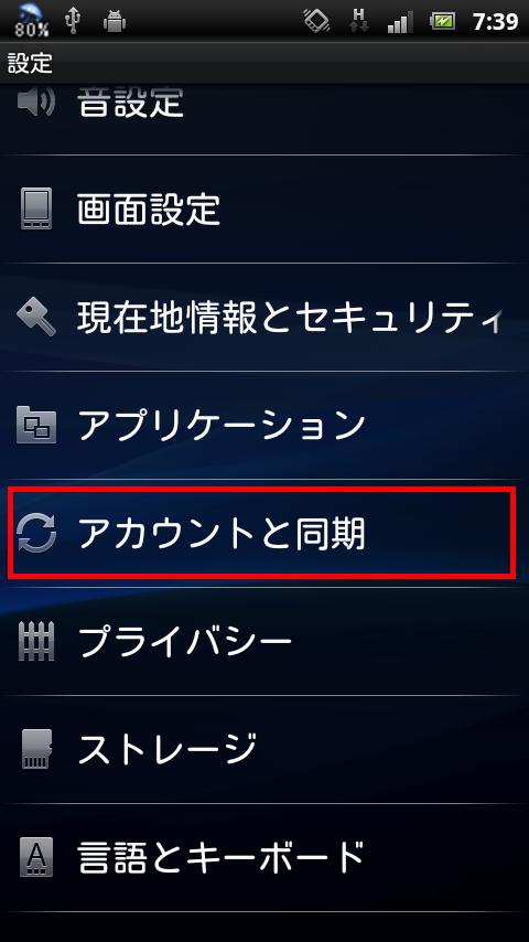 http://onno.jp/dev/facebook002.png