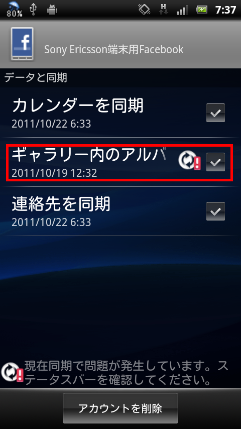 http://onno.jp/dev/facebook003.png