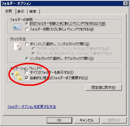 http://onno.jp/dev/win7exp/Win7Explorer.png